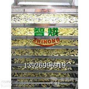 热风循环物料除湿好的智烘牌苹果片烘干设备ZH-JN-HGJ03
