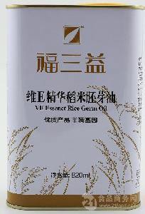 维E精华稻米胚芽油