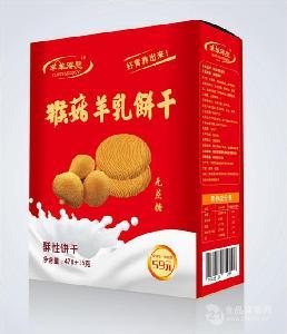 厂家直销羊乳奶饼干会销羊奶粉