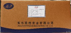 复配稳定剂(油水混合型)