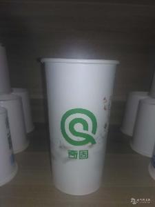 酸奶纸杯70mm口径200ml奶吧专用纸杯加厚双淋膜工厂订制