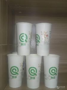 咖啡机专用纸杯70mm口径加厚双淋膜