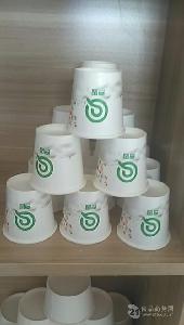 酸奶纸杯70mm口径260ml半斤装加厚双淋膜