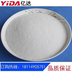 泡腾崩解剂微晶纤维素食品级 微晶纤维素 粘合剂压片辅料 辅料
