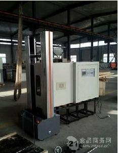 低温冰硬度试验机