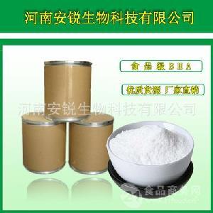  食品级BHA价格 叔丁基对羟基茴香醚/油融抗氧化剂