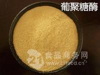 食品级β-葡聚糖酶