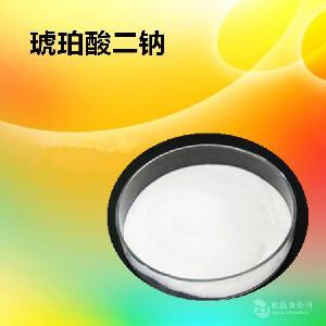 食品级干贝素琥珀酸二钠增味增鲜剂干贝粉