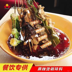 麻辣烫调味料 麻辣火锅料 餐饮使用麻辣鲜香定制加工