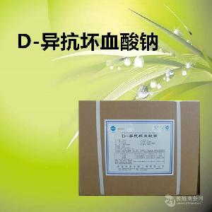 D-异抗坏血酸钠 异VC钠 维生素C厂家直销