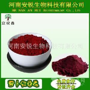 直销提取食品级 E15 E30 萝卜红 红色素