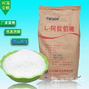 阿拉伯糖 食品级优质阿拉伯糖 甜味剂 阿拉伯糖