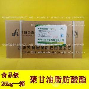 食品级乳化剂 聚甘油脂肪酸酯 食品级 聚甘油酯