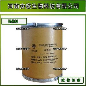厂家直销 琥珀酰单甘油酯 食品级乳化剂 含量99%