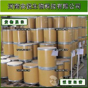 厂家食品级真菌型防腐剂纳他霉素含量500g