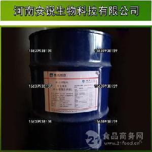 厂家【维生素E油】维生素E油 新昌食品级现货供应 ve油 现货