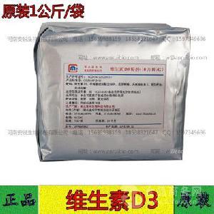 厂家直销营养强化剂食品级 维生素D3 胆钙化醇