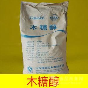 厂家山东福田食品级 木糖醇 低热量代糖甜味剂木糖醇