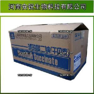 琥珀酸二钠 价格食品级鲜味剂原料 干贝素厂家直销多少钱