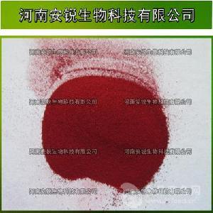番茄粉 喷雾干燥 西红柿粉代餐粉 固体饮料 量大从优