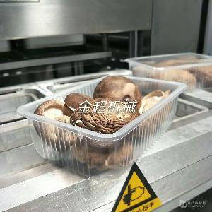 香菇锁鲜封盒气调包装机