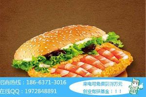 享多味汉堡加盟优势是什么