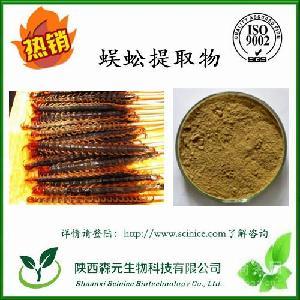 蜈蚣提取物 蜈蚣粉 98% 天然动物提取物 工厂现货热销中