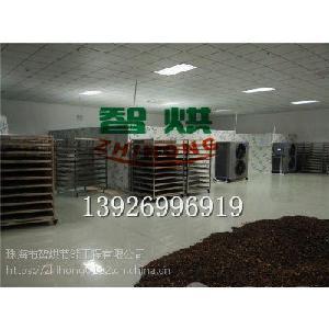 专业智烘牌油茶籽烘干系统珍珠茶籽烘干机ZH-JN-HGJ03