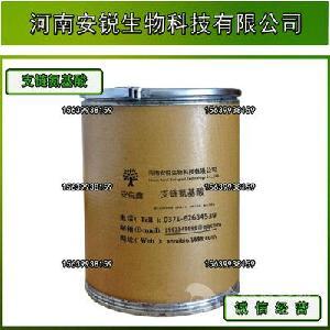 供应食品级氨基酸系列 支链氨基酸BCAA 支链氨基酸粉