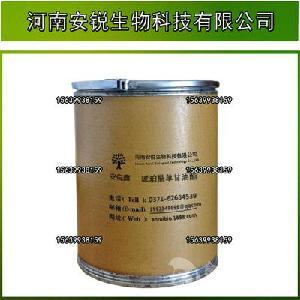供应维生素C棕榈酸酯 Vc-棕榈酸酯 L-抗坏血酸棕榈酸酯价格