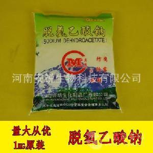 莫愁牌 脱氢乙酸钠 食品饮料肉制品防腐剂保鲜剂优质食品级