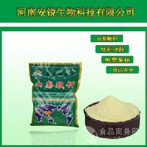 厂家直王龙 奥凯 山梨酸钾食品级 保鲜剂 化妆品 防霉剂