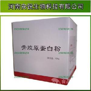 厂家直销食品级牛骨胶原蛋白肽 水解牛骨胶原蛋白粉