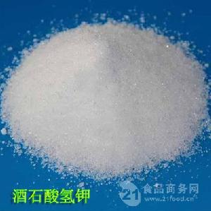酒石酸氢钾/面包蛋糕烘焙膨松剂/也用作还原剂缓冲剂 价格