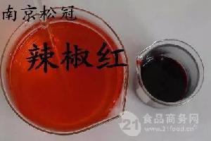 辣椒红哪里有卖的 江苏辣椒红价格