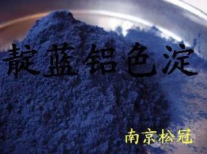 靛蓝铝色淀厂家价格