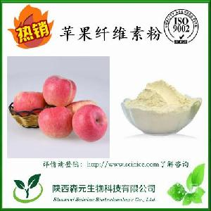 苹果膳食纤维 苹果纤维素 90%  苹果纤维粉 厂家现货直销