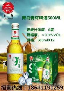 贵州地区9度啤酒厂家招代理商