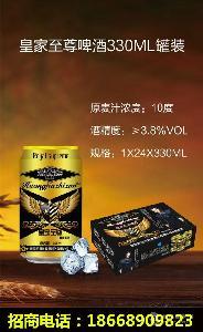 易拉罐啤酒超市供货商325毫升小罐啤酒批发