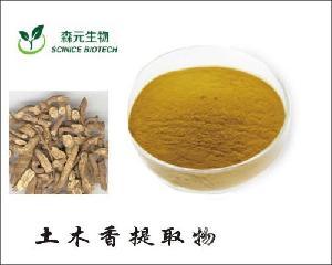 土木香提取物10:1 土沉香粉 1kg起订