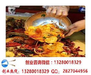 辽宁铁锹手抓海鲜主题餐厅加盟费多少