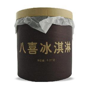 八喜冰激凌 广州八喜冰淇淋批发 批发桶装雪糕 冰淇淋球
