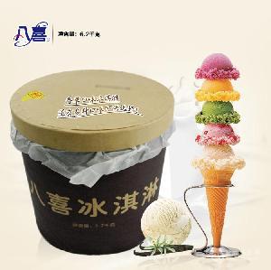八喜冰激凌批发 八喜桶装冰淇淋 雪糕球批发