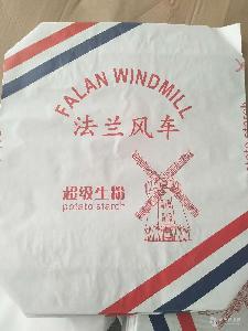 厂家供应优质多层纸袋 白砂糖  魔芋粉袋