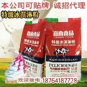 厂家批发嘉南特级冰淇淋粉软冰淇淋粉原料 济南真果食品
