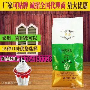 厂家批发嘉南冰淇淋粉软冰淇淋粉原料 济南真果食品