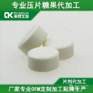 咸阳秦昆生物压片糖果代加工    0.5g/片