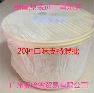 雪乐芙冰激凌 广州冰淇淋批发 餐饮桶装雪糕 冰淇淋球