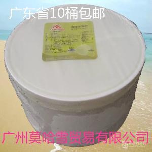 泰国雪乐芙雪糕批发 批发冰淇淋 雪糕冷饮