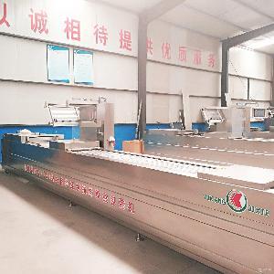 北京气调包装机烤肠拉伸膜真空包装机全自动包装机械货源产地
